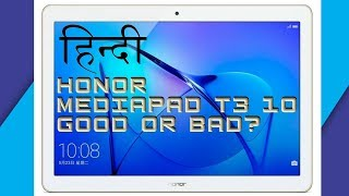 Honor MediaPad T3 10 32 GB Tablet | Unboxing & Review | Hindi