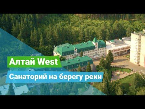 Санаторий Алтай West, курорт Белокуриха, Россия - Sanatoriums.com