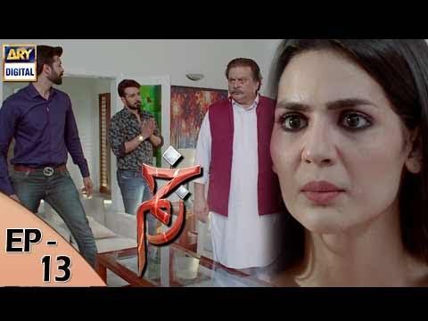 Zakham Episode 13 - 19th July 2017 - ARY Digital Drama