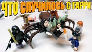 LEGO ГАРРИ ИЗ КИТАЯ