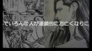 DJラオウ新Ver thumbnail
