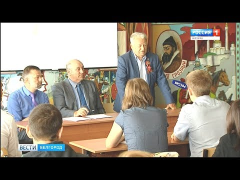 ГТРК Белгород - В Белгородской области побывал внук Николая Ватутина