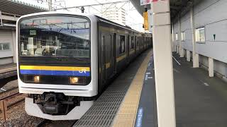 209系2100番台マリC607編成大網発車