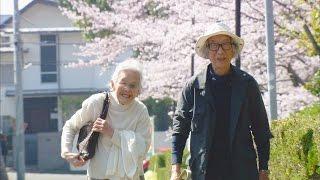 津端修一さん90歳、英子さん87歳 風と雑木林と建築家夫婦の物語。 2017...