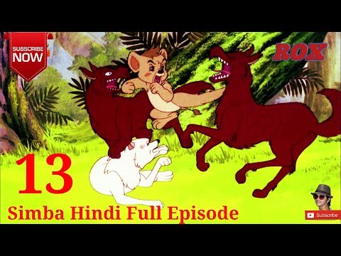 Simba Cartoon Hindi Full Episode - 13 || Simba The King Lion || JustKids Show