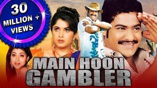 Main Hoon Gambler (Naa Alludu) Hindi Dublado Filme Completo | Jr. NTR, Shriya Saran, Genelia D'Souza