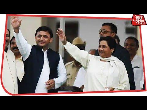 Congress के गेमप्लान से Maya-Akhilesh परेशान? देखिए उत्तर-प्रदेश में चल रही सियासत का विश्लेषण