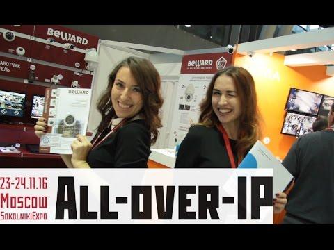 видео: beward и macroscop / Выставка all over ip 2016 groteck