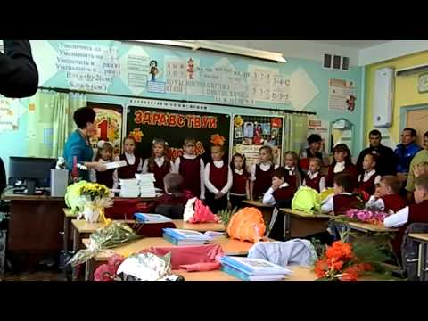 1 сентября 2014 г. в 3 школе г. Камышлова