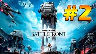 Прохождение Star Wars: Battlefront [2015] (PC) #2 - Битвы