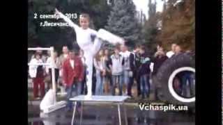Богатырский турнир, г.Лисичанск, 2 сент 2013