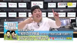 4月25日にスタートした「大阪チャンネル」の専属アナ・ゆりやんレトリィ...