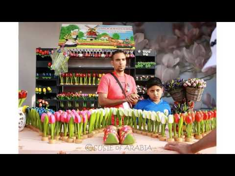 Yanbu Flower Festival 2016 - Saudi Arabia