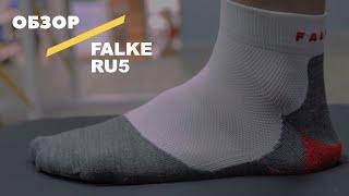 Видеообзор беговых носков Falke RU5