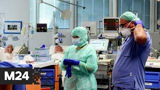 В Италии обнаружили новый штамм коронавируса