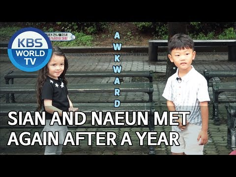 Sian And Naeun Met Again After A Year [The Return Of Superman/2019.08.25]