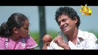 Api Kageth Vinisuruwan | අපි කාගෙත් විනිසුරුවරුන් |  Sihina Genena Kumariye Song Thumbnail