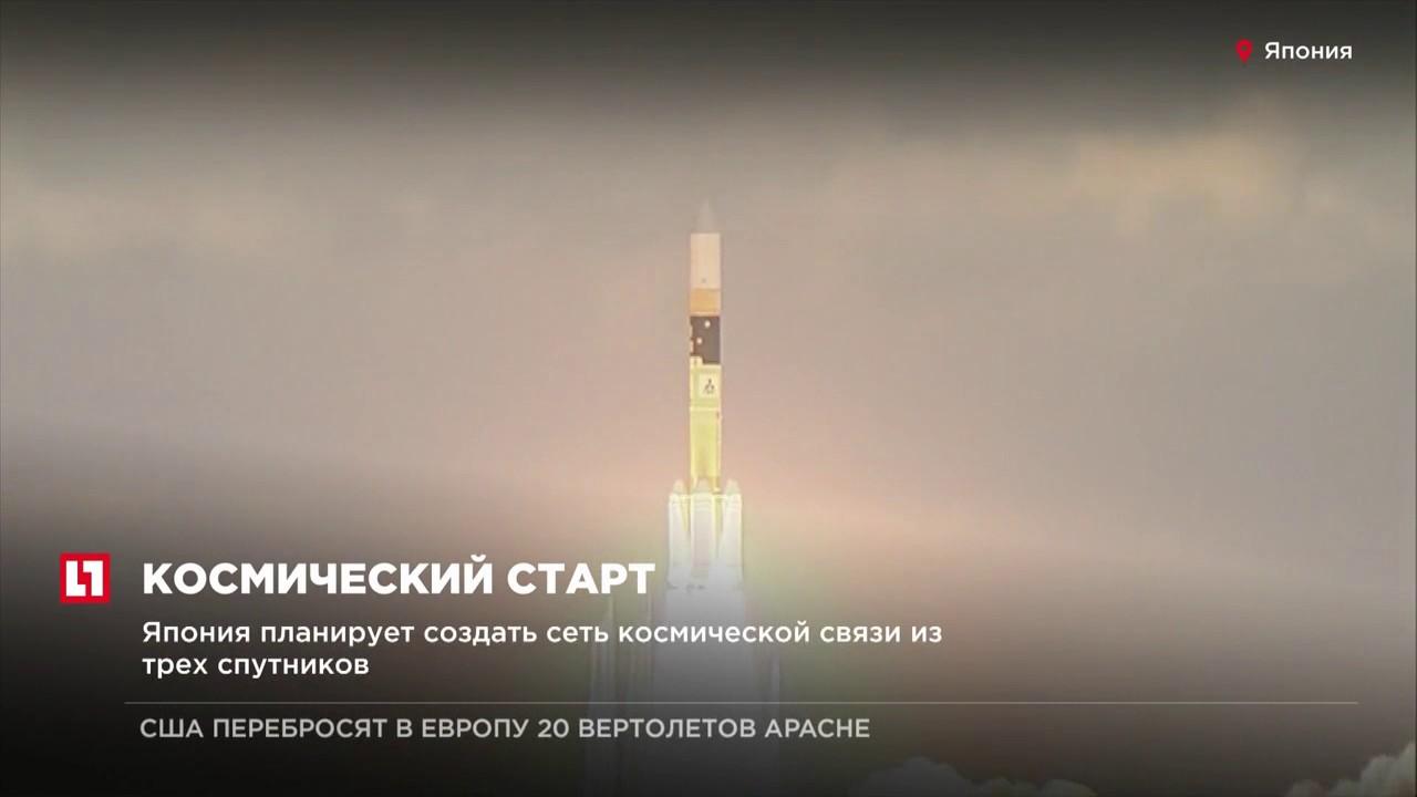 Космический старт