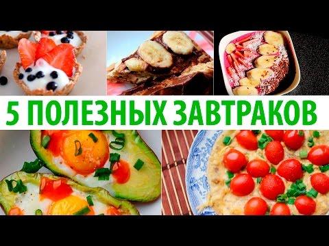 Здоровое питание: полезные советы на портале FoodandHealth