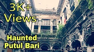 Putul Bari Kolkata Address