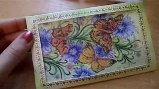 """Открытки-конверты с вышивкой бисером (обзор новинки тм """"Абрис Арт"""""""
