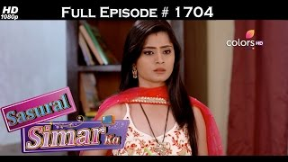 Sasural Simar Ka - 9th January 2017 - ससुराल सिमर का - Full Episode