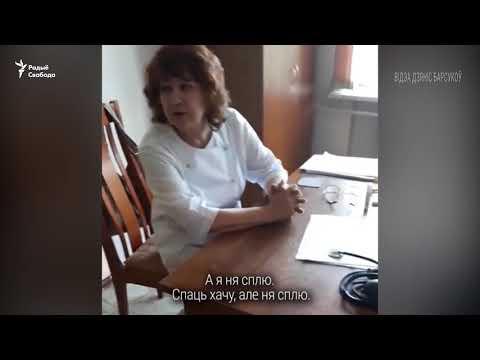 Доктар ударыў пацыента ў рэчыцкай лякарні   Врач ударила пациента в речицкой поликлинике