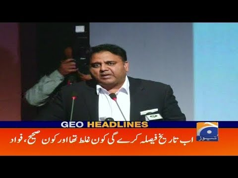 Geo Headlines - 08 PM - 25 November 2018