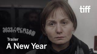 A NEW YEAR Trailer | TIFF 2018