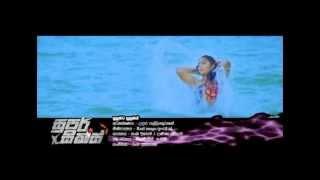 Susumata Susumak - Sanka Dineth Uresha Ravihari wmv