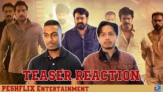Janatha Garage Malayalam Teaser Reaction & Review | Jr NTR & Mohanlal | PESHFlix