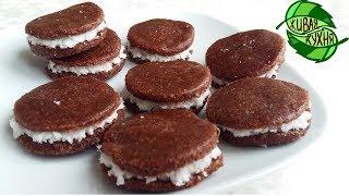 #готовим #вкусно #полезно ПЕЧЕНЬКИ С КОКОСОВОЙ НАЧИНКОЙ | RAW  | cookies with coconut