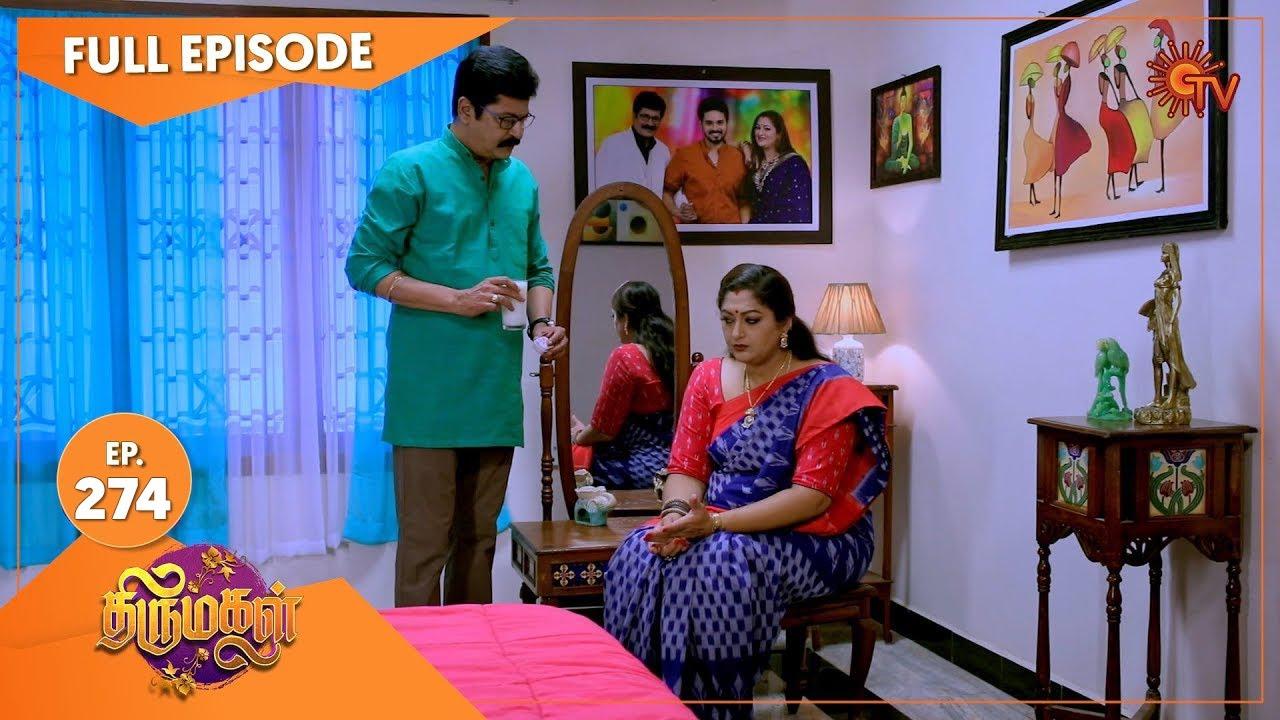 Download Thirumagal - Ep 280   16 Oct 2021   Sun TV Serial   Tamil Serial