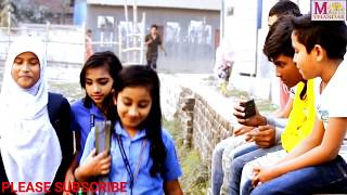 Bangla funny video 2019 | Aakh marey | very funny village boys | comedy | MH Minhaz