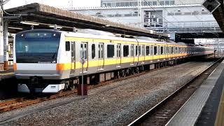 JR青梅線 E233系0番台トタT31編成 拝島駅