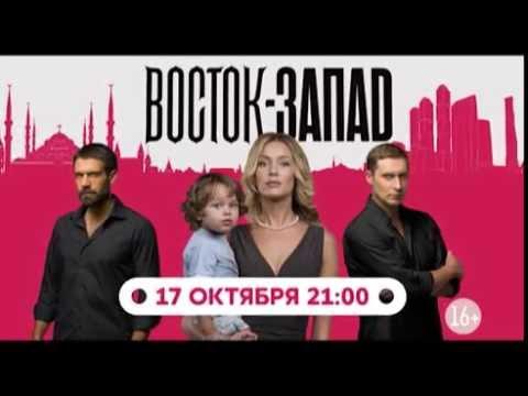 Два лица Стамбула / Fatih Нarbiye смотреть турецкий сериал на русском языке (4 серия ) русс