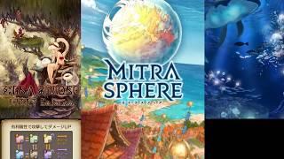 『ミトラスフィア』 - MITRASPHERE - メンテ前のためか、何だかアプリが...