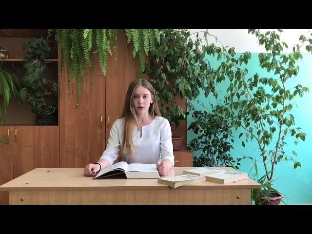 Изображение предпросмотра прочтения – ЕкатеринаНечаева читает произведение «Крохотки. Лиственница» А.И.Солженицына