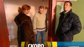 Карпов анонс сериала