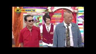 お笑いコンビ「アンタッチャブル」の山崎弘也さん(40)が28日、第...