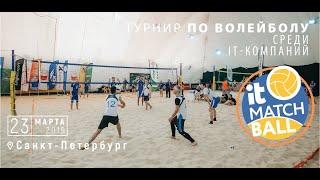 Турнир по волейболу «IT Match Ball St.Petersburg 2019»(, 2019-03-11T12:35:13.000Z)
