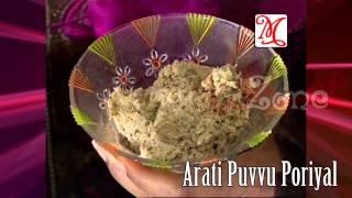 Aarati Puvvu Poriyal Thumbnail
