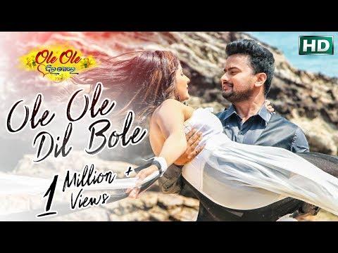 OLE OLE DIL BOLE-Title Song | Jyoti & Jhilik | 91.9 Sarthak FM