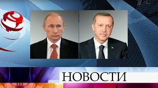 В.Путин: Действия США и их союзников в Сирии нарушают Устав ООН и принципы международного права.