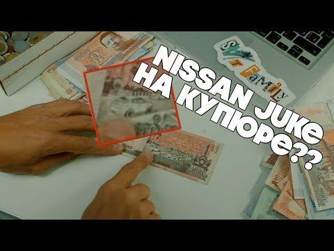 Обзор валют из разных стран. Деньги разных стран