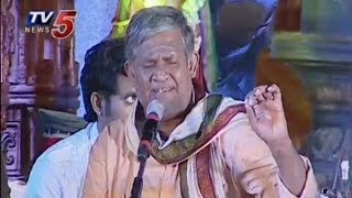 """ Entha Mosagadivayya Siva ""  Song by Tanikella Bharani : TV5 News"
