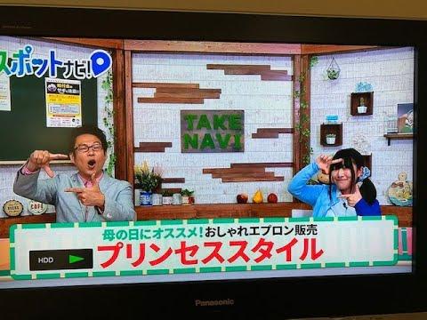 阿南 ケーブル テレビ