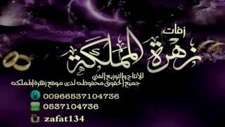 شيلة هيل وبخور  ترحيب من  ام صالح  باسم طيبه حصري 2017