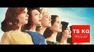 Клуб жён астронавтов (The Astronaut Wives Club) - трейлер