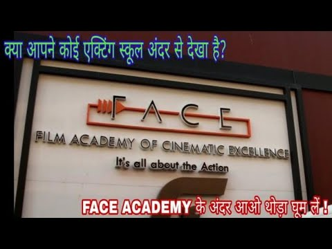 S j studio mumbai ! Face Academy acting school | aao thoda ghoom len